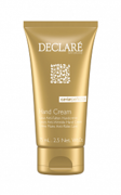 Declare Luxury Anti-Wrinkle Hand Cream