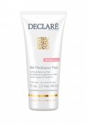 Declare Skin Meditation Mask
