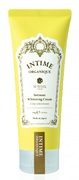 Intime Organique Intimate Whitening Cream