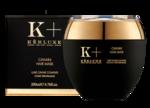 Kerluxe Caviar4 Hair Mask