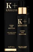 Kerluxe Caviar4 Hair Serum Elixir